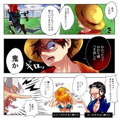 ももたろ (@lftro) さんの漫画   1作目   ツイコミ(仮) One Piece Funny, One Piece Comic, One Piece Anime, One Peace, Pin Art, Cute Love, Manga, Comics, Twitter