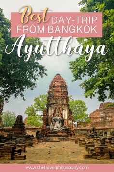 Ayutthaya, a UNESCO site and former capital of Siam, is known for its red-brick temples. Plan the perfect day-trip from Bangkok to Ayutthaya with this guide. Bangkok Travel Guide, Koh Tao, Travel Activities, Travel Alone, Africa Travel, Amazing Destinations, Beach Trip, Travel Around The World, Cool Places To Visit