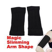 Magia Slimming Forma Braço Massagem Shaper Calorie Off Braço Magro Eficaz da Perda de Peso frete grátis alishoppbrasil