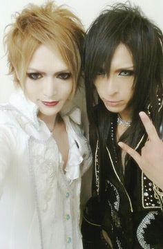 Zin from Jupiter and Hiro from Nocturnal Bloodlust