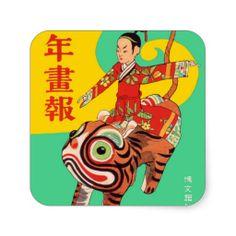 Retro Vintage Japanse Rit van de Tijger van het Ti Stickers