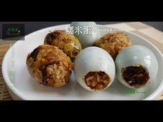 糯米蛋 Glutinous Rice Egg (有字幕 With Subtitles) - YouTube Chinese Dumplings, Glutinous Rice, Muffin, Eggs, Breakfast, Youtube, Cooking, Food, Morning Coffee