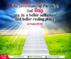 """Prophet Muhammad (PBUH) said: """"When those deserving paradise enter it, Almighty Allaah, Most Blessed, will ask: 'Do you wish Me to give you anything more?' They will reply: 'Did You not brighten our faces, place us in paradise and save us from the hellfire?' He will then lift the veil, and of the things given to them, nothing will be dearer to them than gazing at their Lord, the Mighty and Glorious."""" The Prophet (PBUH)] then recited the verse: """"Those who do good will have the best reward and…"""