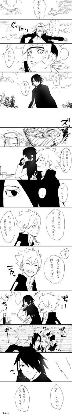 Tags: NARUTO, Haruno Sakura, Uzumaki Naruto, Uchiha Sasuke, Hatake Kakashi, Comic, Pixiv, Translation Request, Uzumaki Boruto, Pixiv Id 7931645