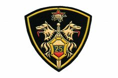 "PATCH OF THE 25TH SPETSNAZ DETACHMENT ""MERCURY"". The entire history of the military unit is connected with the constant use of working dogs. Therefore the sleeve patch's emblem is a black shield with a golden edging, at the center of which is the common heraldic symbol of the Russian Interior Ministry (a sword and a shield) supplemented by a double-headed dog looking in different directions. #patch #millitary #gift #souvenir #police #swat #dog #spetsnaz #specialforces #mia"