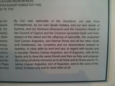 Translation of inscription