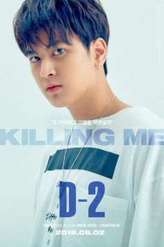 New Kids : Continue (Chanwoo) Chanwoo Ikon, Kim Hanbin, Ikon Members Profile, Bobby, Ikon News, Album Digital, Ikon Leader, Ikon Kpop, Ikon Wallpaper