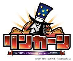 リンカーン Logo Tv, Typography Logo, Game Design, Design Art, Logo Design, Japan Logo, Love Logo, Sale Banner, Creative Logo
