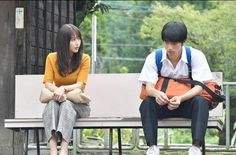 Korean Student, Good Student, Student Teacher, J Star, Song Hindi, Best Mysteries, Reading Stories, Japanese Drama, Saddest Songs