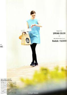 春の新定番 , Fudge 2014.5