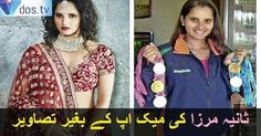 #saniamirza #makeup #gorgeous #fatigue #pictures #withoutmakeup #shock #bhabhi #Pakistan