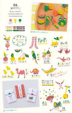 ポスカ3本でカワイクなる!使いやすくてかわいい3色の組み合わせ Pen Illustration, Graphic Design Illustration, Ballpoint Pen Drawing, Cute Journals, Japanese Drawings, Shrink Art, Art Therapy Activities, Simple Doodles, Posca