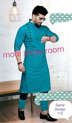Mufaddal creations In the faddal creations Mens Indian Wear, Mens Ethnic Wear, Indian Men Fashion, Mens Fashion Wear, Indian Groom Wear, Suit Fashion, Wedding Kurta For Men, Wedding Dresses Men Indian, Kurta Pajama Men