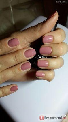 Гель-лак для ногтей BLUESKY Shellac фото C16