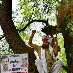 INN LIVE NEWS: Focus: Rajasthan's Farmer Gajendra Singh's Suicide...
