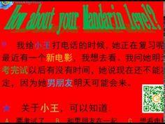 Learn Putonghua – How about your Mandarin level – www.e-Putonghua.com  你的汉语水平怎么样?(Nǐ de hàn yǔ shuǐ pínɡ zěn me yànɡ)