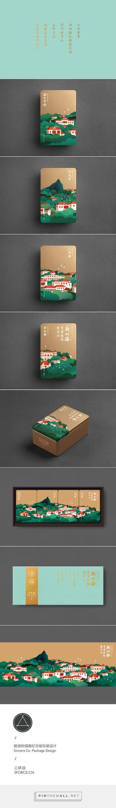 Sincere Co. Nougat Packaging / 新四海牛軋糖包裝設計 on Behance - created via https://pinthemall.net 鐵盒,握拳!