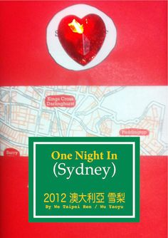 We Taipei Ren: One Night In Sydney Taipei, First Night, Zine, Sydney, Photo And Video, Projects, Log Projects, Blue Prints