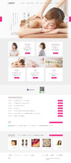 エステ・マッサージ・レシポンシブWEBデザイン・WEBデザイン・ホームページ・デザイン・ホワイト・グレー・ピンク Website Layout, Web Layout, Layout Design, Best Web Design, Site Design, Beauty Web, Web Design Inspiration, Design Reference, Simple Designs