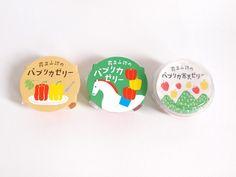 白馬のイラストがほっこり◎宮崎・ごかせ農園のパプリカゼリー