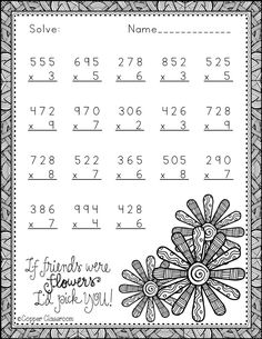 Need extra practice with multiplication? This set includes 10 pages of 3 digit by 1 digit multiplication practice. An answer key for each page is included. Math Worksheets, Teacher Resources, Math Games, Math Activities, Division Activities, Multiplication Practice, Math Sheets, Math Stations, Math For Kids