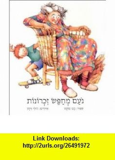 Noam Mechapes Zichronot [Hebrew] (9789657108437) Mem Fox, Julie Vivas , ISBN-10: 9657108438  , ISBN-13: 978-9657108437 ,  , tutorials , pdf , ebook , torrent , downloads , rapidshare , filesonic , hotfile , megaupload , fileserve