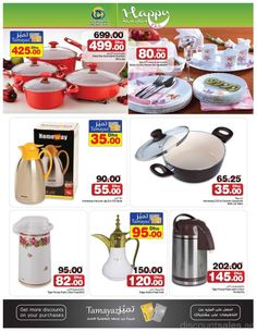 Assorted Branded Kitchenwares Offers @ Union Coop Union Happy Deals From  1st November Till 15th November, 2016 Assorted Branded Kitchenwares Offers  @ Union ...
