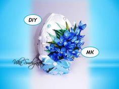 Незабудки к Пасхе, канзаши, цветы из лент, МК - YouTube