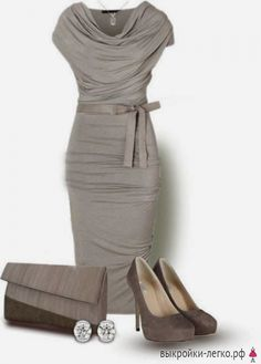 oh my how i would love to wear this! LOLO Moda: Fashionable women dresses: Gray dress and high heels 👌 Mode Chic, Mode Style, Style Me, Casual Mode, Look Fashion, Womens Fashion, Fashion News, Cheap Fashion, Curvy Fashion