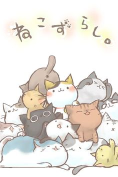 Cute pile of cats