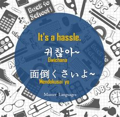 'It's a hassle.' in Korean & Japanese  Master3Languages - Korean, Japanese…