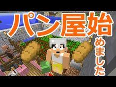 【マイクラ】Vita版のメリットとデメリット ...