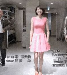 Japanese Artists, Kawaii Cute, Cute Girls, Beautiful Women, Cosplay, Actresses, Formal Dresses, Lady, Womens Fashion