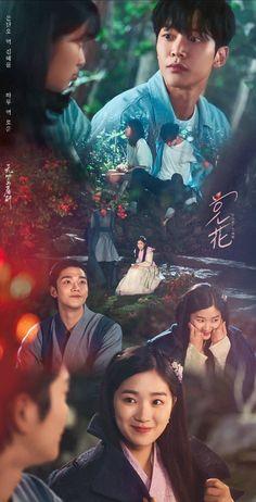 Korean Drama Romance, Korean Drama Movies, Korean Dramas, Korean Actresses, Korean Actors, Actors & Actresses, Best Kdrama, Wattpad Book Covers, Young Kim