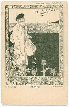 Postcard by E M Lilien Judaica