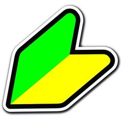 "4"" JDM Wakaba Shoshinsha Mark Sticker Bomb Original New Driver Badge Leaf Sign Car Bumper Stickers Decals (ORIGINAL) Adelia Co http://www.amazon.com/dp/B016HDDCBW/ref=cm_sw_r_pi_dp_peohwb160SAX7"