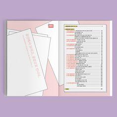 공간에서 모이고, 공감으로 만나다. - 그래픽 디자인 · 일러스트레이션, 그래픽 디자인, 일러스트레이션, 일러스트레이션, 타이포그래피 Graphic Design Books, Book Design, Mise En Page Magazine, Fashion Web Design, Magazine Layout Design, Print Layout, Book Layout, Layout Template, Brochure Design