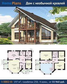166 отметок «Нравится», 1 комментариев — Магазин готовых проектов домов (@homeplans.ru) в Instagram: «Проект I-3002-0. Этот дом с запоминающейся яркой кровлей и огромными панорамными окнами в эркере…»