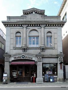 田中屋 川越市の看板建築