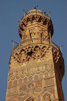 Minaret of Al-Nasir - Cairo, Egypt