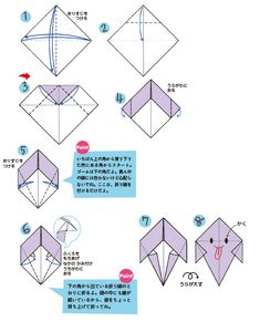 Outstanding 19 Best Halloween Origami Images Origami Instructions Halloween Wiring Database Wedabyuccorg