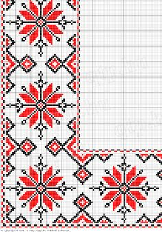 Free Hungarian Cross Stitch Pattern From Székely. Cross Stitch Geometric, Beaded Cross Stitch, Cross Stitch Borders, Cross Stitch Charts, Cross Stitch Designs, Cross Stitching, Cross Stitch Patterns, Folk Embroidery, Cross Stitch Embroidery