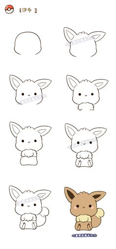 to attract evoli The reply now 1 2 three CHIBI How to attract evoli? The reply now 1 2 three CHIBI ! (Drawing Step)How to attract evoli? The reply now 1 2 three CHIBI ! Cute Easy Drawings, Kawaii Drawings, Pencil Drawings, Simple Animal Drawings, Artwork Drawings, Tattoo Drawings, Kawaii Doodles, Cute Doodles, Cute Pokemon