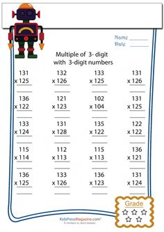 Multiplication Worksheet – 3 digit by 3 digit - #7  #Multiplication #drill #3 #digit #advanced