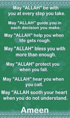Dua for my husband from my heart may Allah always keep u happy because in ur happiness lays my happiness Islamic Qoutes, Islamic Teachings, Islamic Dua, Muslim Quotes, Islamic Inspirational Quotes, Religious Quotes, Motivational Quotes, Islamic Prayer, Islam Religion