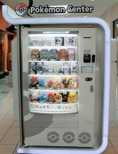Only in Japan? Have your ever seen a Pokemon vending machine out in your neck of the woods?Via:pokemonphotography.tumblr.com/