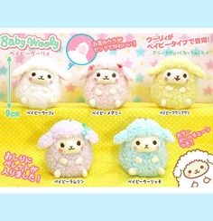 """Super cute plush Sheep Wooly Charm! Imported from Japan. White Blue Yellow Purple Pink """"Pastel cute babe Wu Avery"""