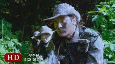 Korean Movie 무수단 (Musudan, 2016) 티저 예고편 (Teaser Trailer)