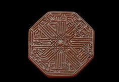 An engraved Timurid carnelian Seal Persia, Century Ancient Jewelry, Old Jewelry, Jewellery, Timurid Empire, Persian Motifs, Tantra, 14th Century, Carnelian, Islamic Art