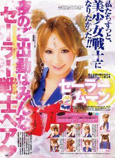 <p>Sailor+Moon+Hair+DIY+Tutorial+from+Koakuma+Ageha+9/08+Issue</p>